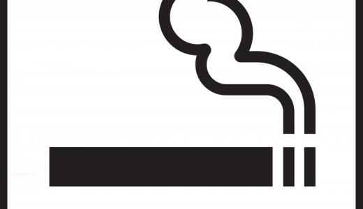 【悲報】タバコ値上げ